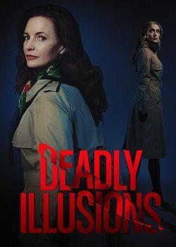 telecharger Deadly Illusions 2021 FRENCH HDRip XviD-EXTREME torrent9