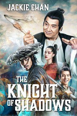 telecharger The Knight of Shadows 2019 FRENCH BDRip XviD-EXTREME