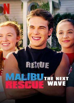 telecharger Malibu Rescue The Next Wave 2020 FRENCH 720p WEB H264-EXTREME torrent9