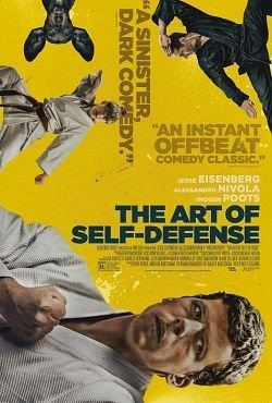 telecharger The Art of Self Defense 2019 FRENCH BDRip XviD-T9 torrent9