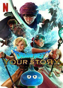 telecharger Dragon Quest Your Story 2019 FRENCH 720p WEB x264-EXTREME zone telechargement