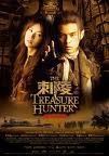 telecharger The Treasure Hunter FRENCH DVDRIP 2010